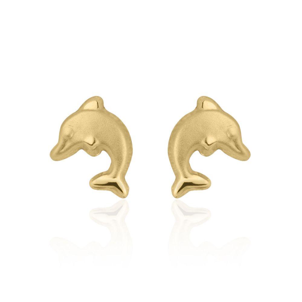 תכשיטים מזהב לילדות   עגילי זהב צמודים -  דולפין חייכן - מט