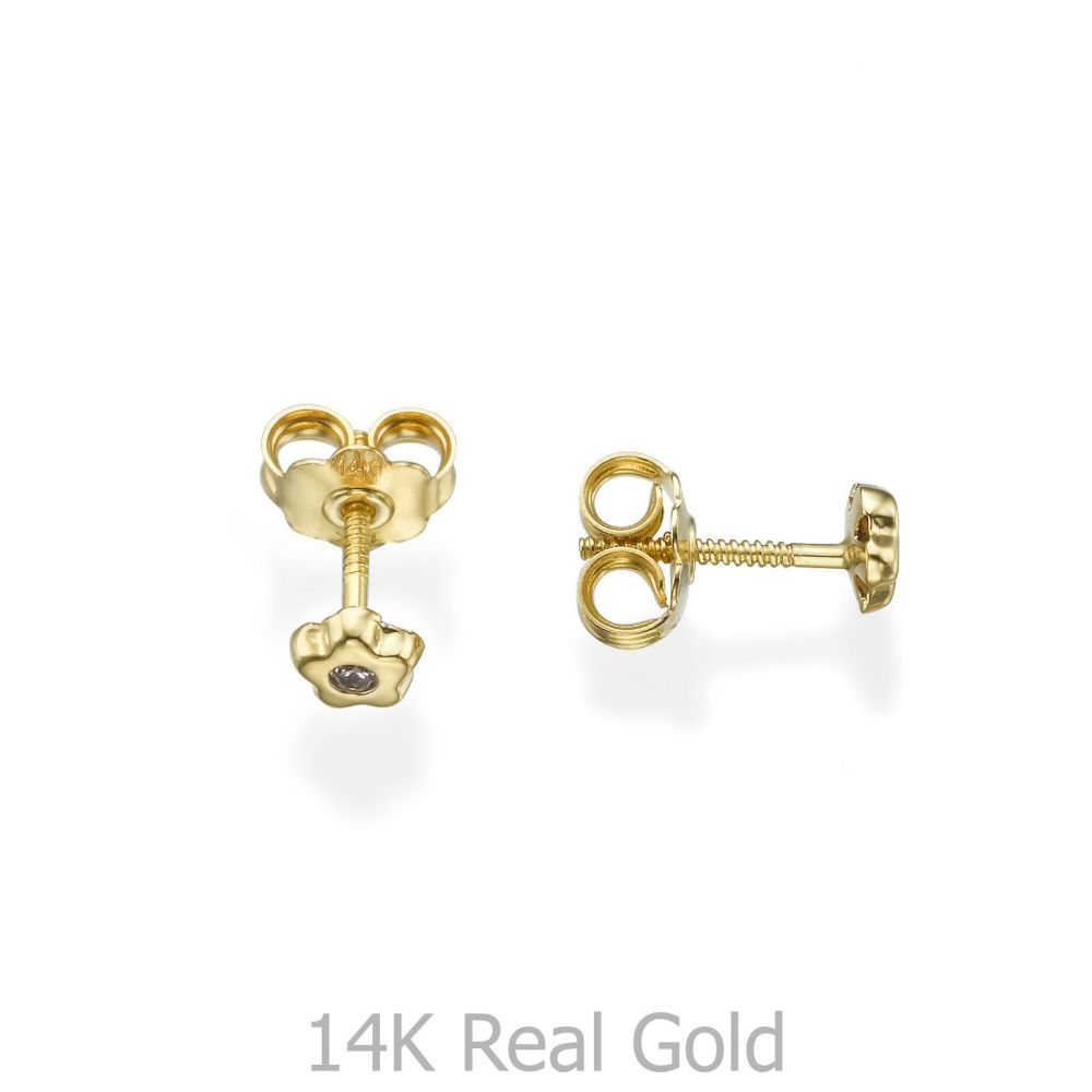 תכשיטים מזהב לילדות   עגילי זהב צמודים -  כוכב פורח קטן מאד
