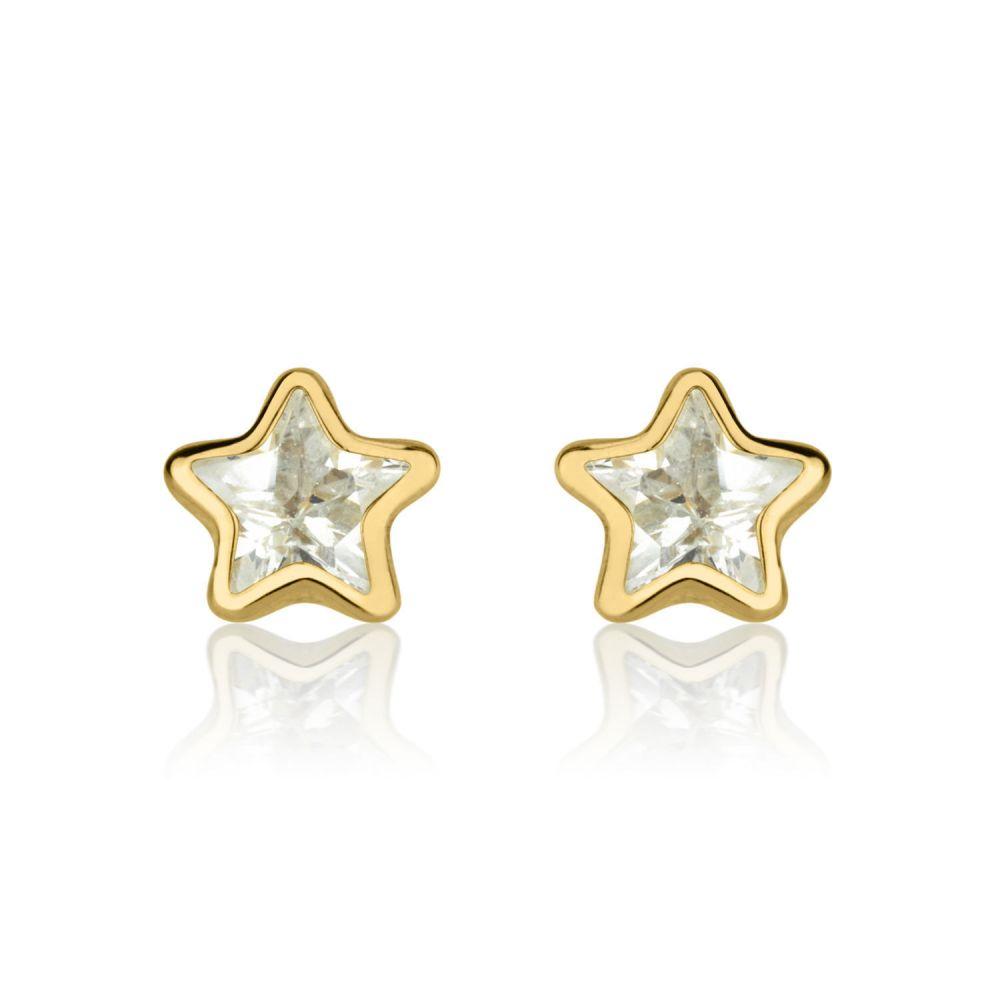 תכשיטים מזהב לילדות | עגילי זהב צמודים -  כוכב מהאגדות
