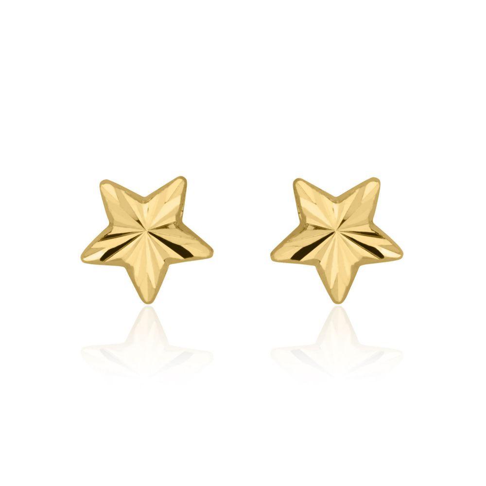 תכשיטים מזהב לילדות | עגילי זהב צמודים -  כוכב נוגה