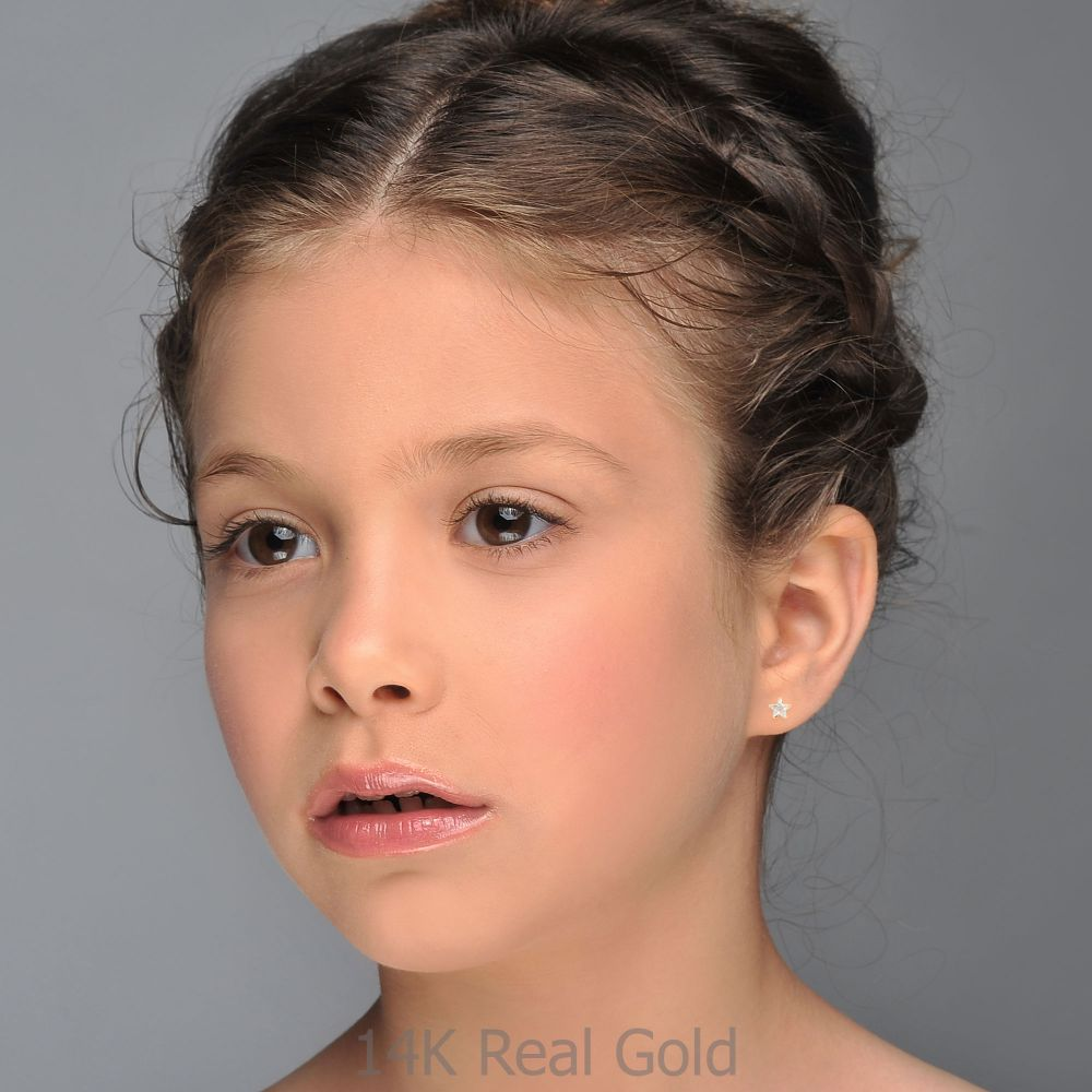 תכשיטים מזהב לילדות | עגילי זהב צמודים -  כוכב הצפון-קטן