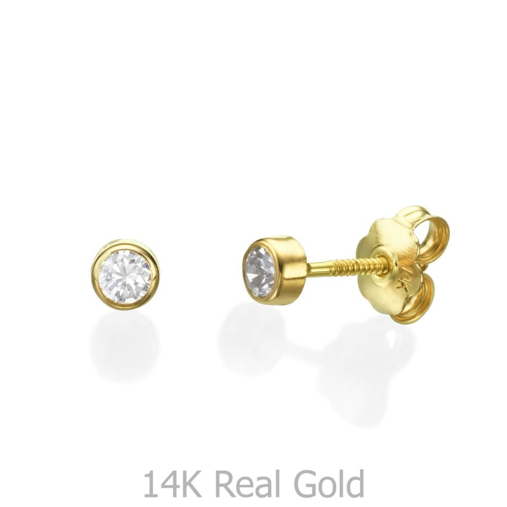תכשיטים מזהב לילדות | עגילי זהב צמודים -  עיגול מלכית