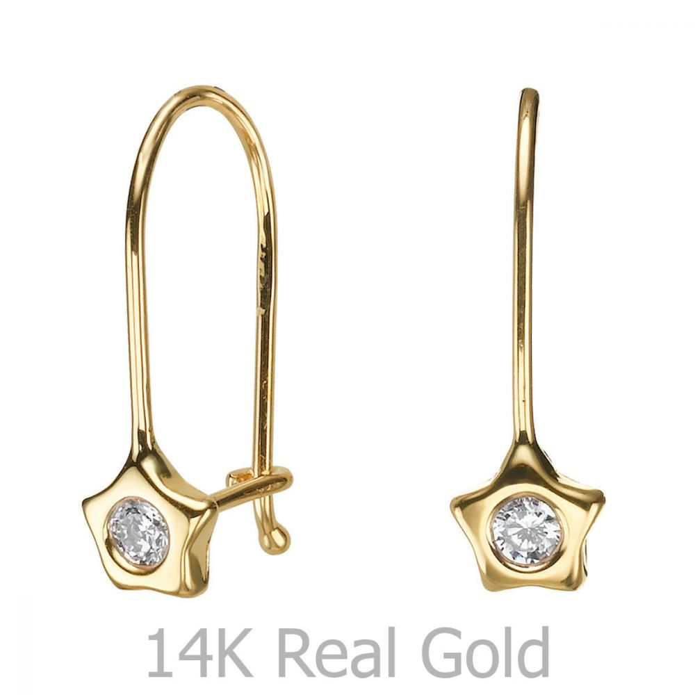 תכשיטים מזהב לילדות   עגילי זהב תלויים - כוכב פלוטו