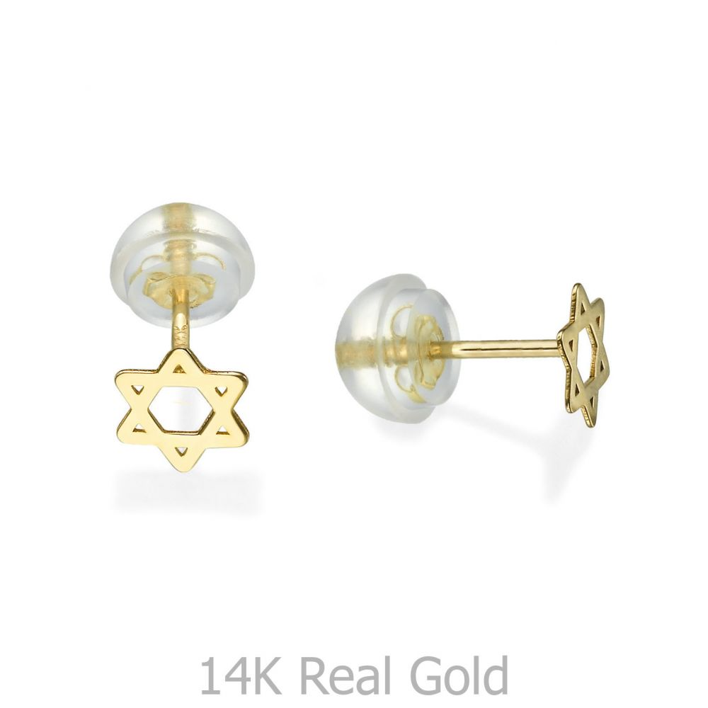 תכשיטים מזהב לילדות | עגילי זהב צמודים -  כוכב מגן דוד