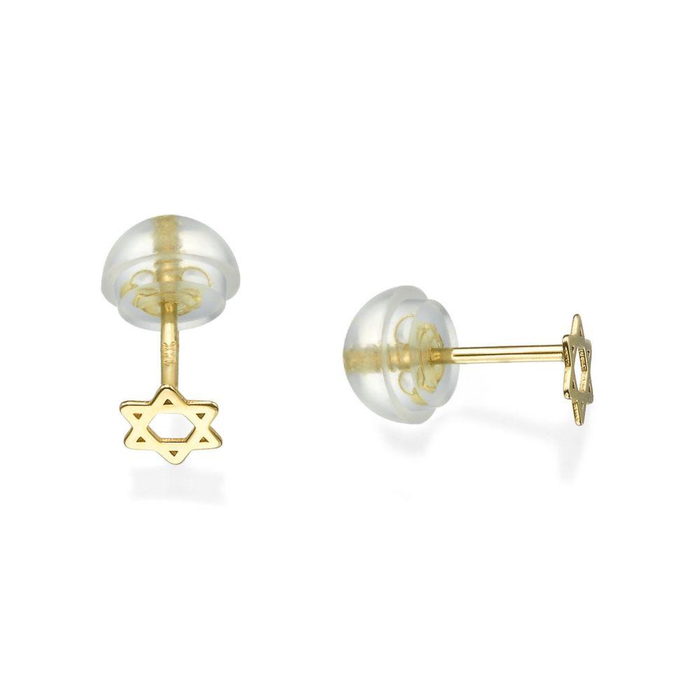 תכשיטים מזהב לילדות | עגילי זהב צמודים -  כוכב מגן דוד-קטן