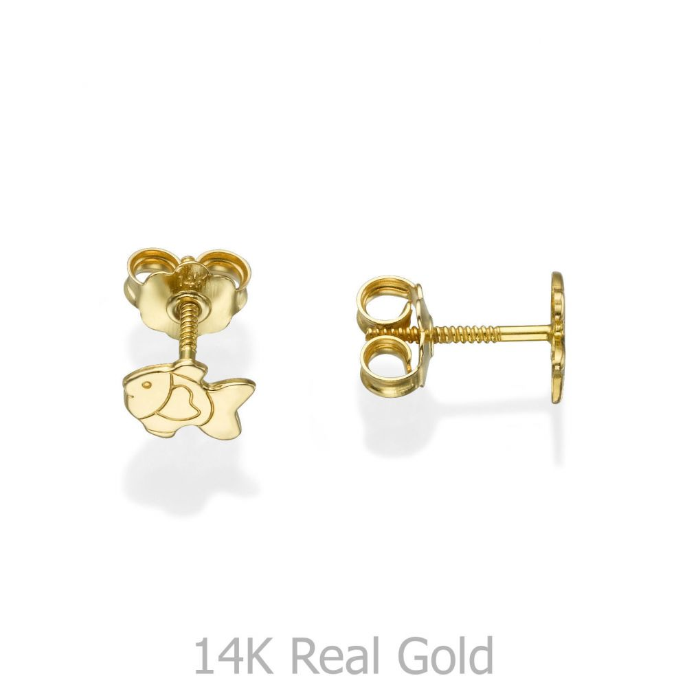 תכשיטים מזהב לילדות | עגילים צמודים מזהב צהוב 14 קראט - דג זהב