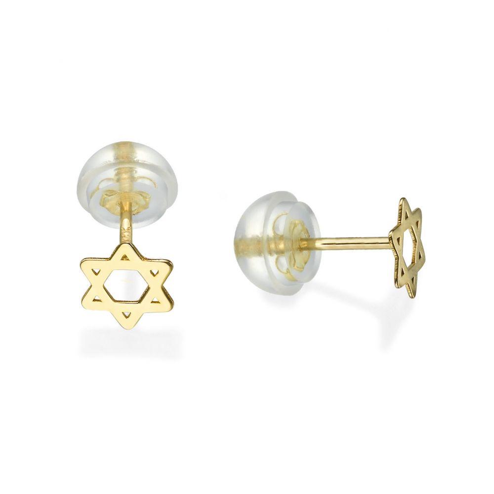 תכשיטים מזהב לילדות | עגילים צמודים מזהב צהוב 14 קראט - כוכב מגן דוד