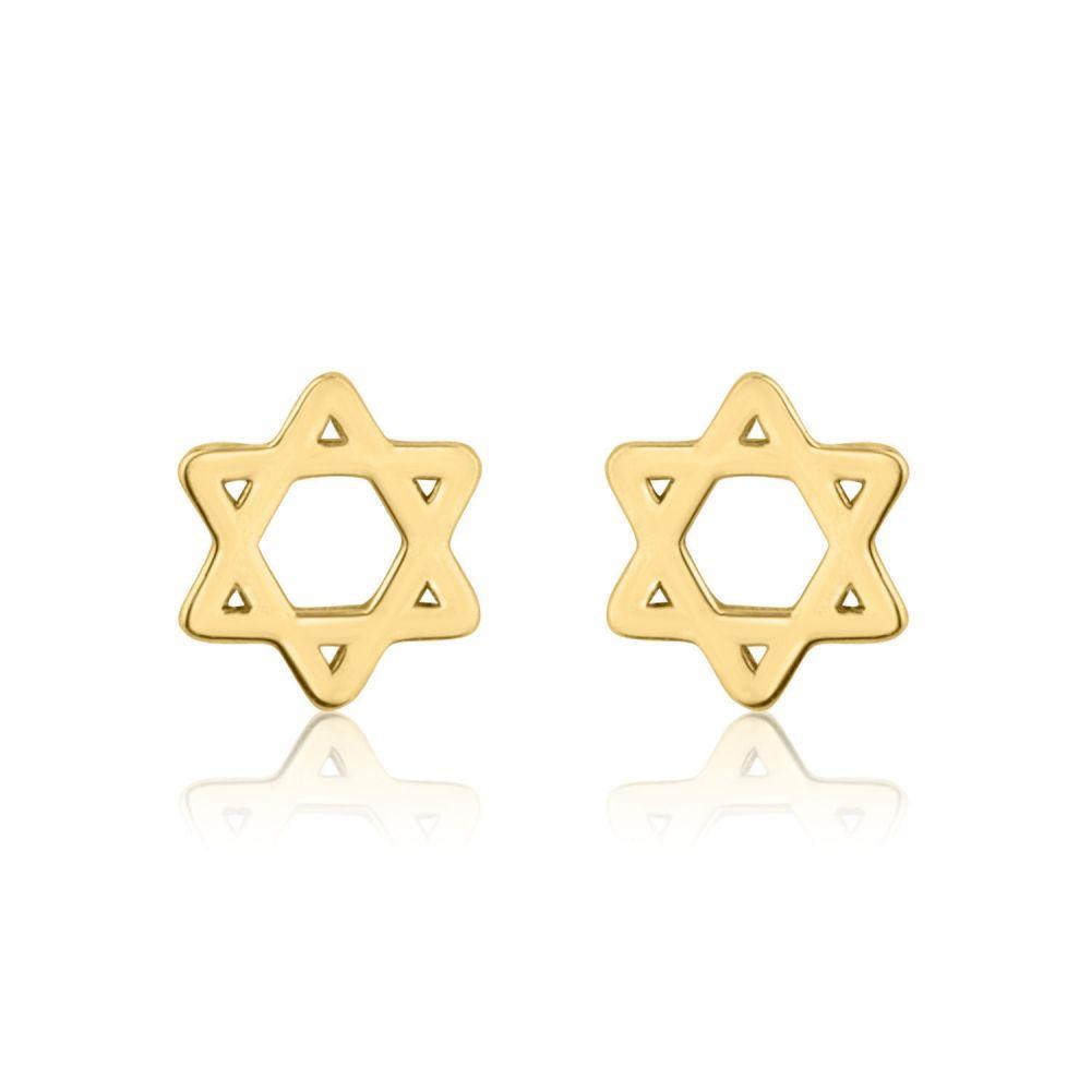 תכשיטים מזהב לילדות | עגילים צמודים מזהב צהוב 14 קראט - כוכב מגן דוד - קטן