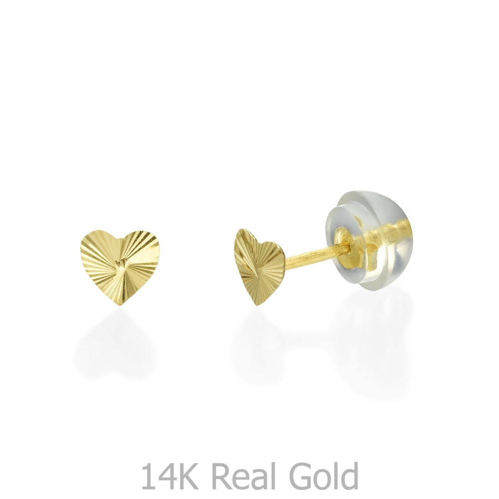 תכשיטים מזהב לילדות | עגילים צמודים מזהב צהוב 14 קראט - לב משמעותי - קטן