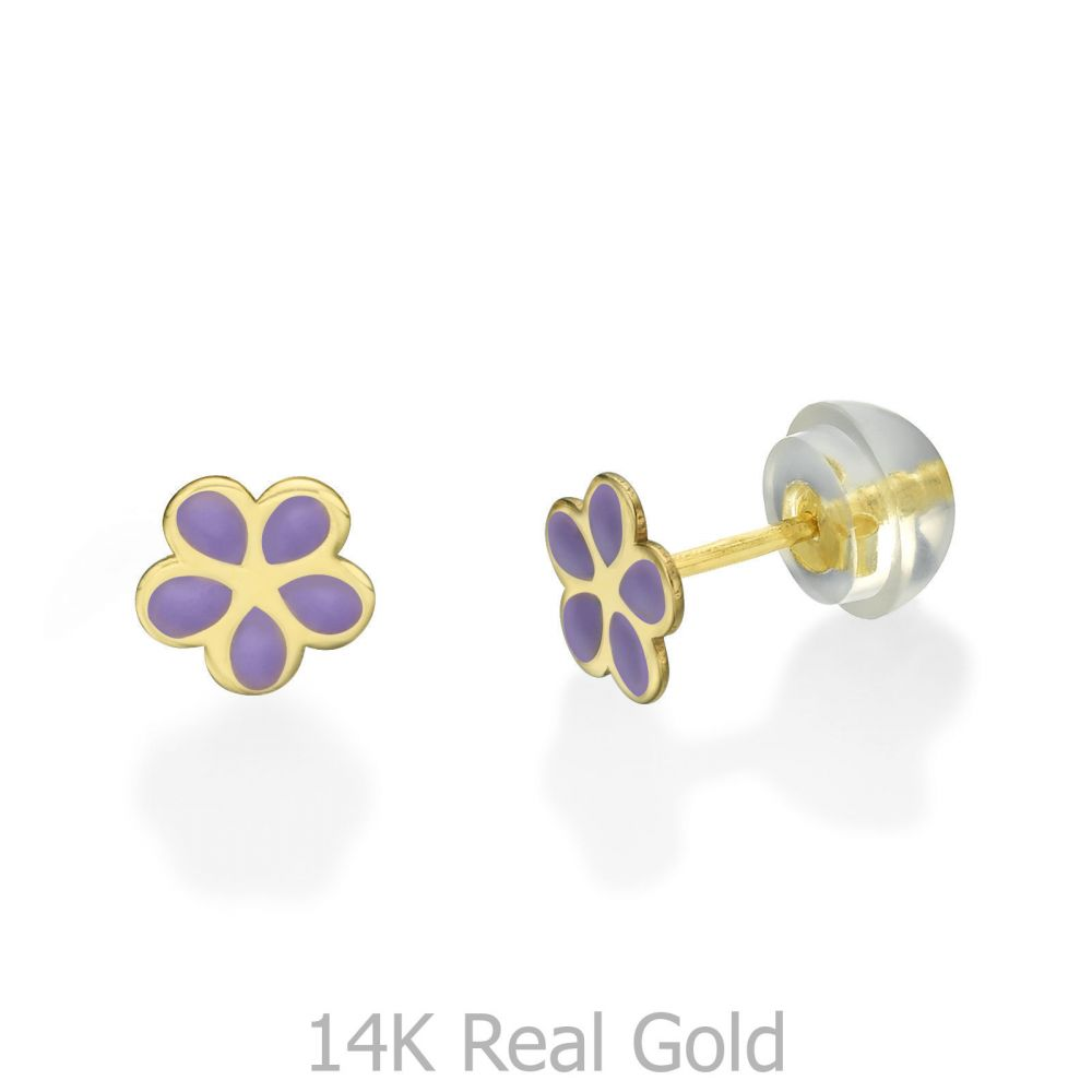 תכשיטים מזהב לילדות | עגילים צמודים מזהב צהוב 14 קראט - פרח סיגלית
