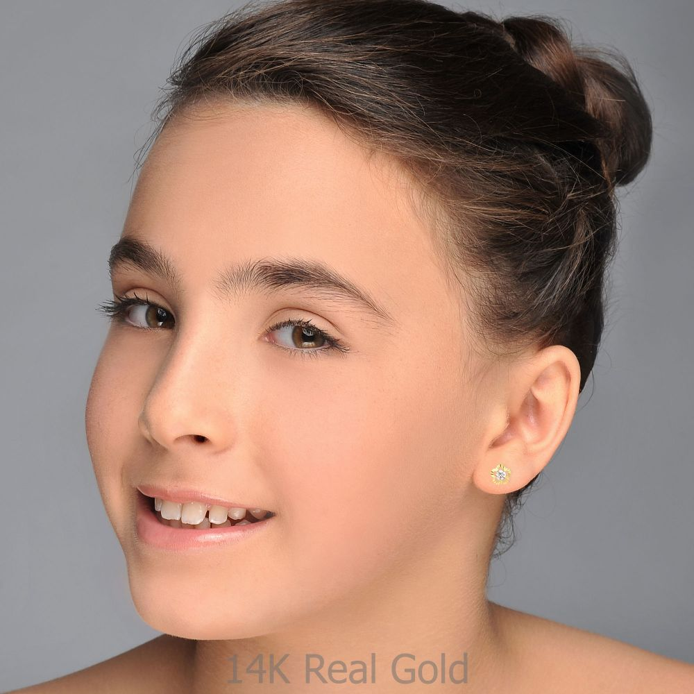 תכשיטים מזהב לילדות | עגילים צמודים מזהב צהוב 14 קראט - פרח ויקטוריה