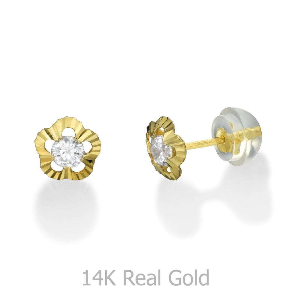 תכשיטים מזהב לילדות | עגילים צמודים מזהב צהוב 14 קראט - פרח אליזבט