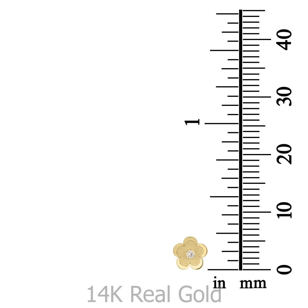 תכשיטים מזהב לילדות | עגילים צמודים מזהב צהוב 14 קראט - פרח דייזי