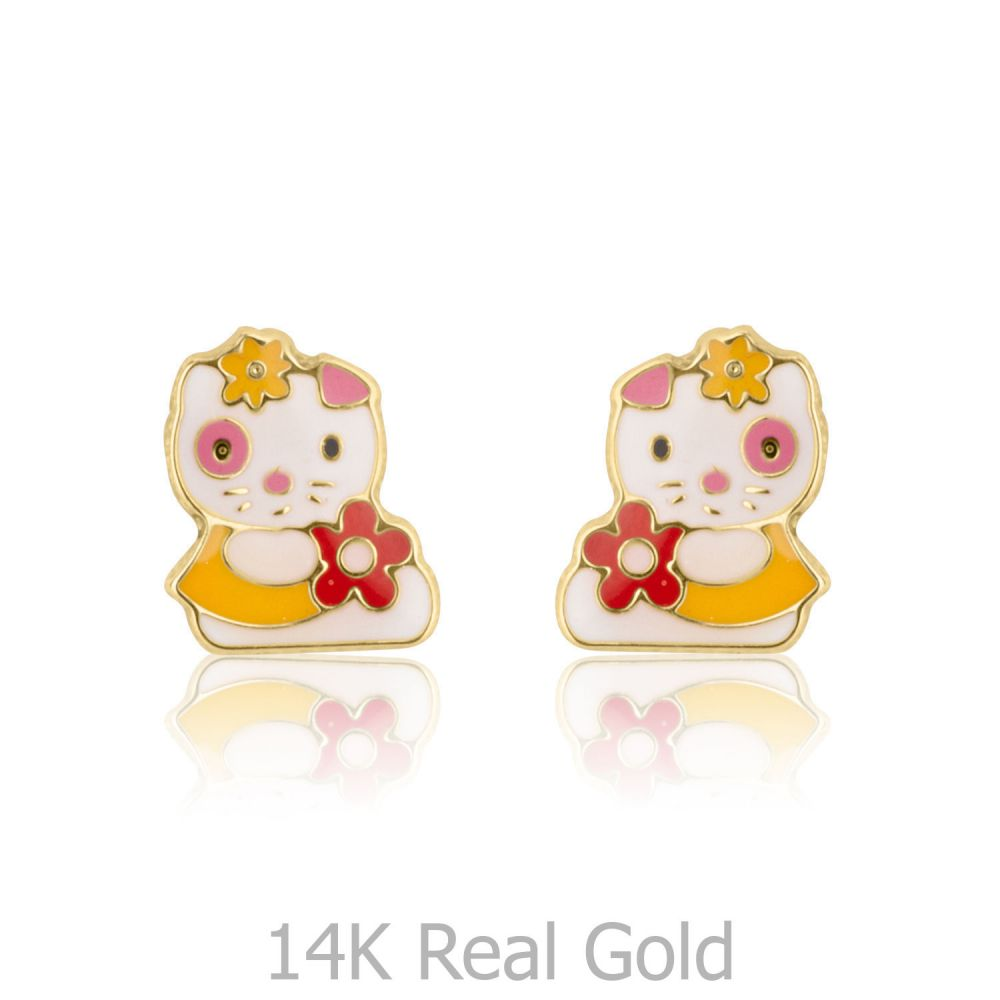 תכשיטים מזהב לילדות | עגילים צמודים מזהב צהוב 14 קראט - בובה אופטימית