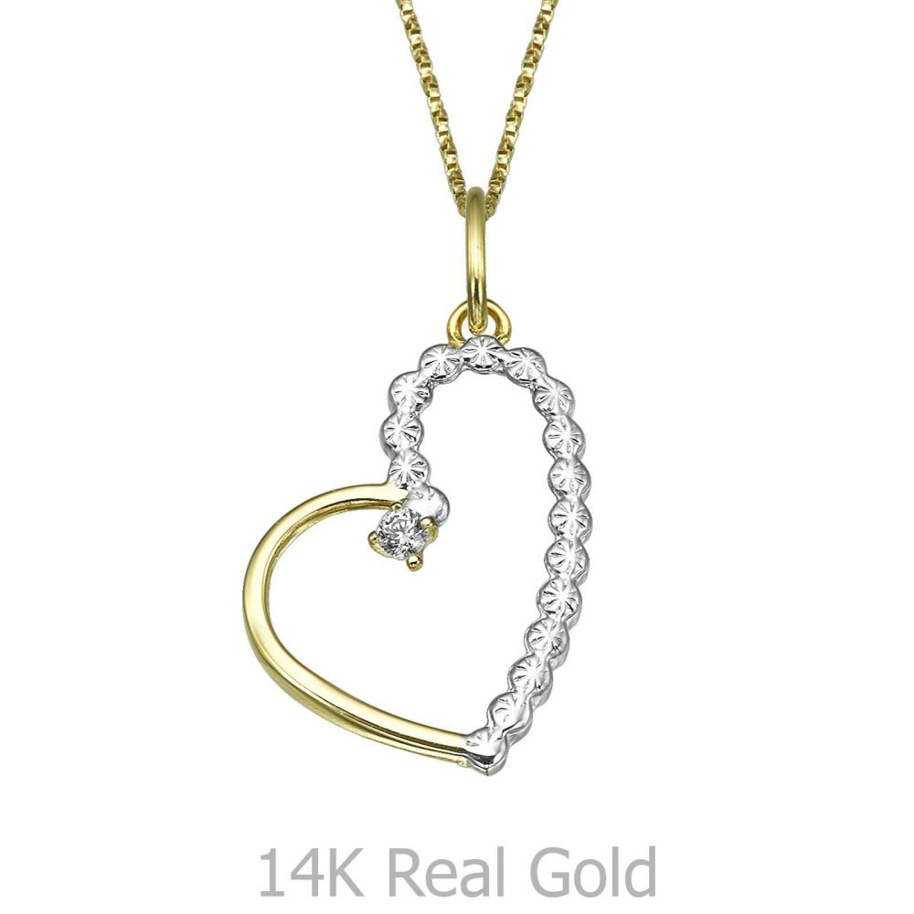 תכשיטים מזהב לילדות   תליון ושרשרת מזהב צהוב ולבן - לב לבנת