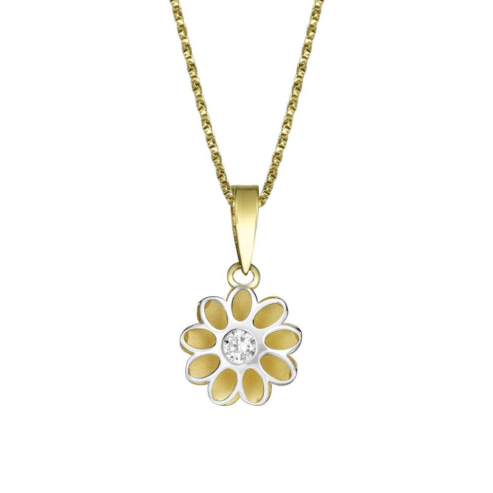 תכשיטים מזהב לילדות | תליון ושרשרת מזהב צהוב ולבן - פרח סאנשיין