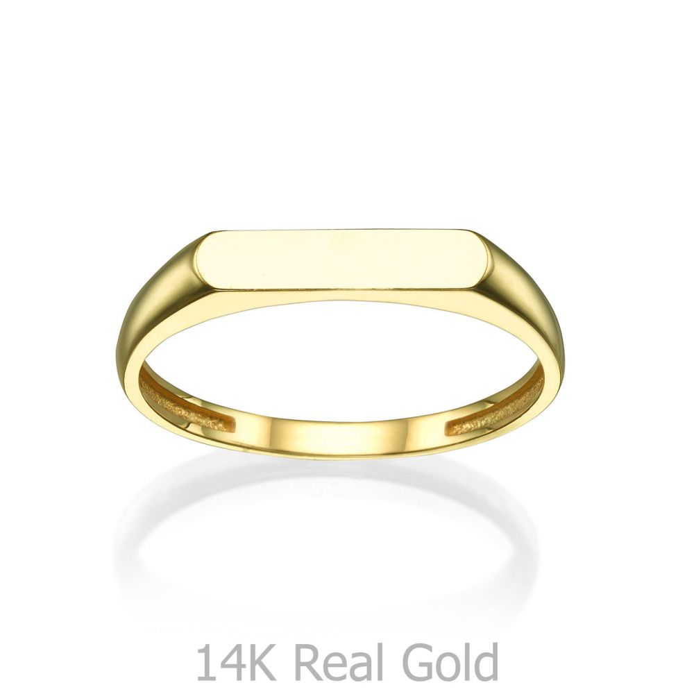 תכשיטי זהב לנשים | טבעת מזהב צהוב 14 קראט - חותם