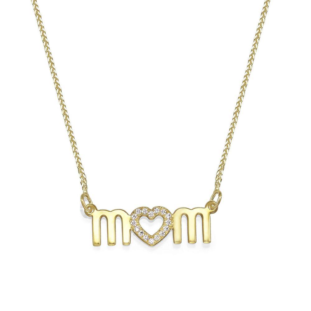 תליוני זהב   שרשרת mom מזהב צהוב 14 קראט  -   לב יהלומים