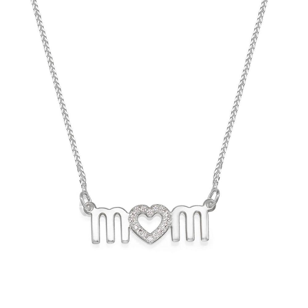 תליוני זהב | שרשרת mom  מזהב לבן 14 קראט  -  לב יהלומים
