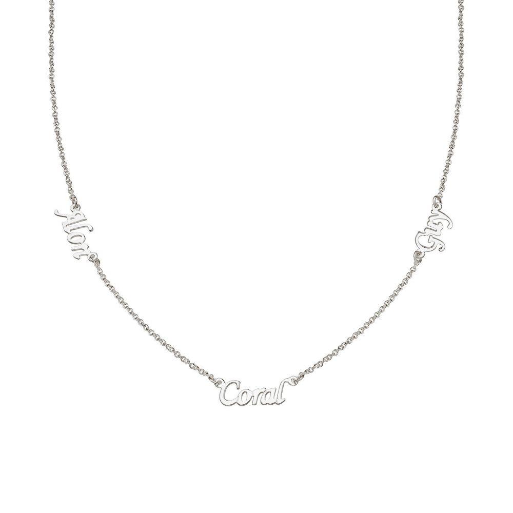 שרשראות בעיצוב אישי   שרשרת ארבעה שמות מזהב לבו 14 קראט - שרשרת שם רולו 1.3