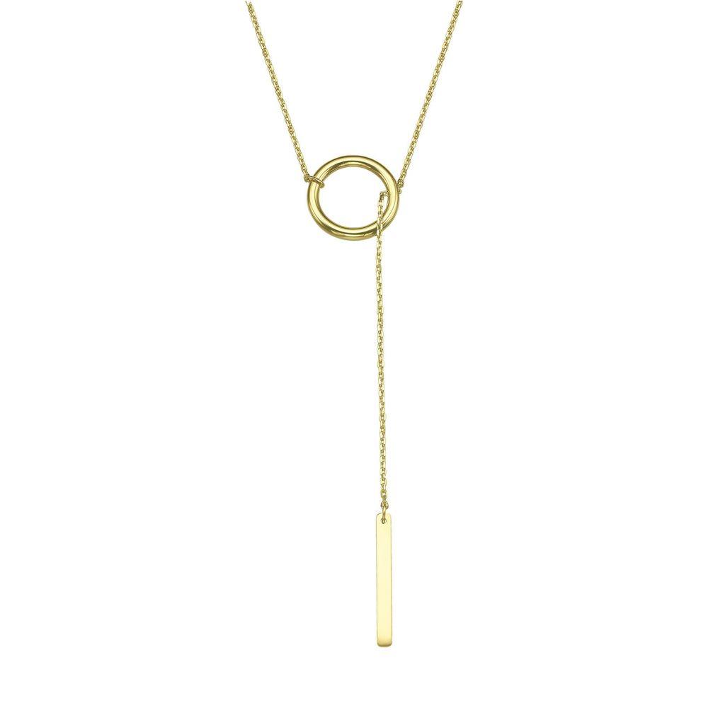 תכשיטי זהב לנשים | שרשרת ותליון מזהב צהוב 14 קראט - סבינה