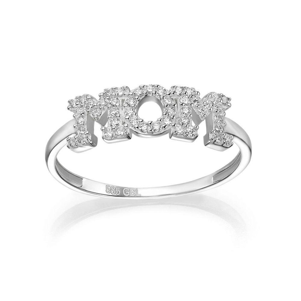 תכשיטי זהב לנשים | טבעת  מזהב לבן 14 קראט - mom מנצנצת