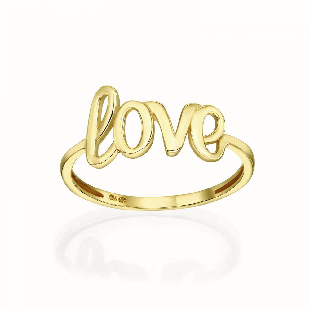 תכשיטי זהב לנשים | טבעת מזהב צהוב 14 קראט - Love