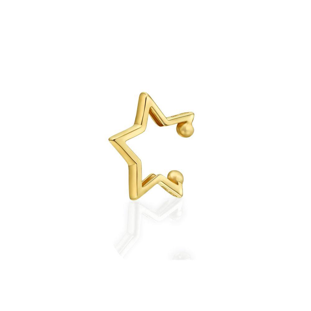 תכשיטי זהב לנשים | עגיל הליקס חובק מזהב צהוב 14 קראט - כוכב חובק