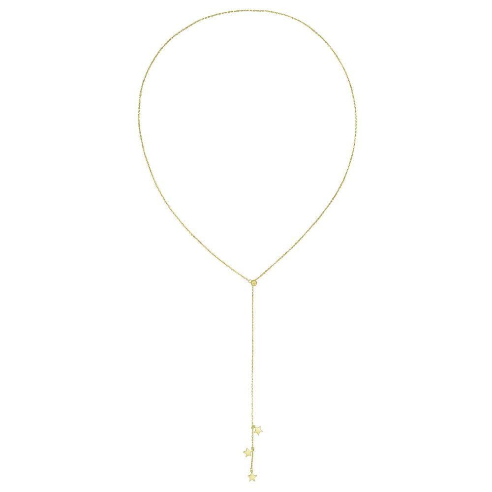 תכשיטי זהב לנשים | שרשרת ותליון מזהב צהוב 14 קראט - כוכבי אלסקה