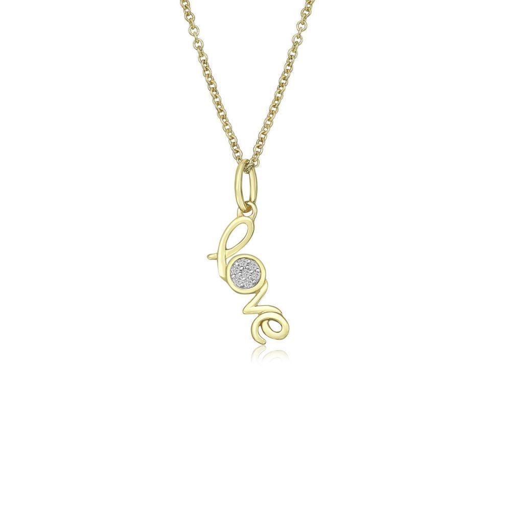 תכשיטי זהב לנשים | תליון ושרשרת יהלומים מזהב צהוב 14 קראט - Love