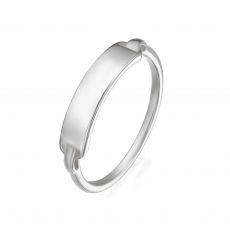 טבעת מזהב לבן 14 קראט - חותם מדריד