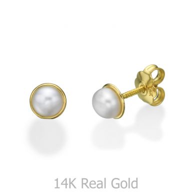 עגילי זהב צמודים -  פנינה מלכותית-קטן